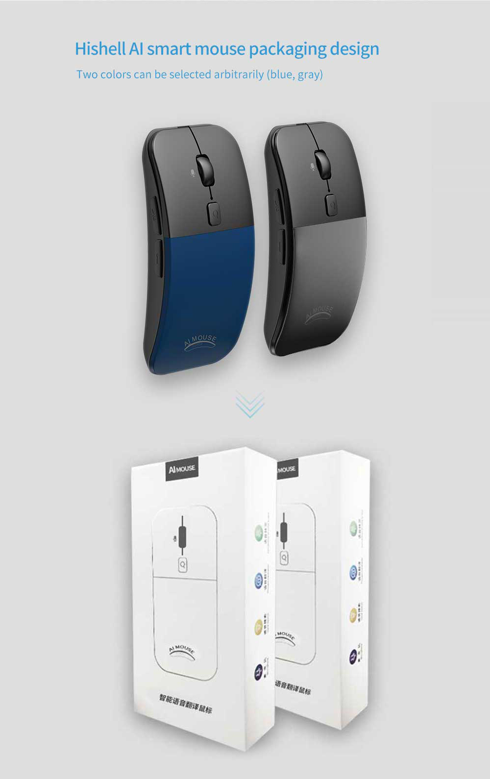 AI Artificial Intelligence Voice Translation Smart Mouse to Text Multilingual Translation Ultra-thin Wireless Charging - Silk Blue