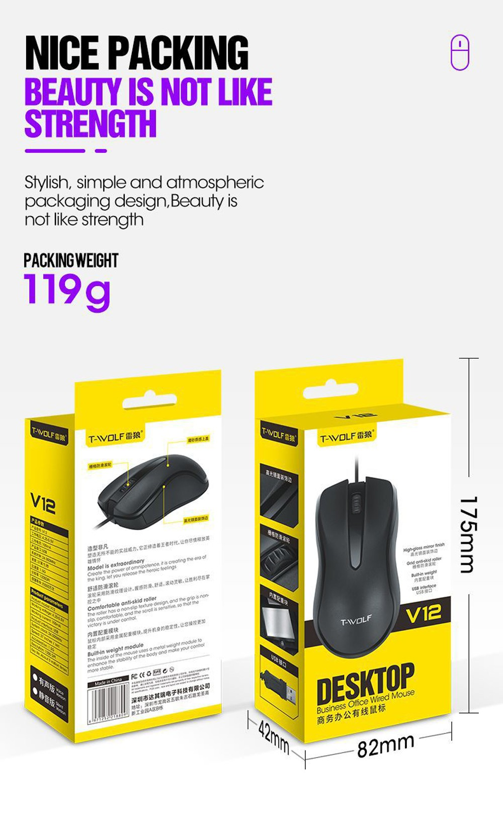 T-wolf V12 Wired USB Mouse - Black Silent Mouse 1.8M