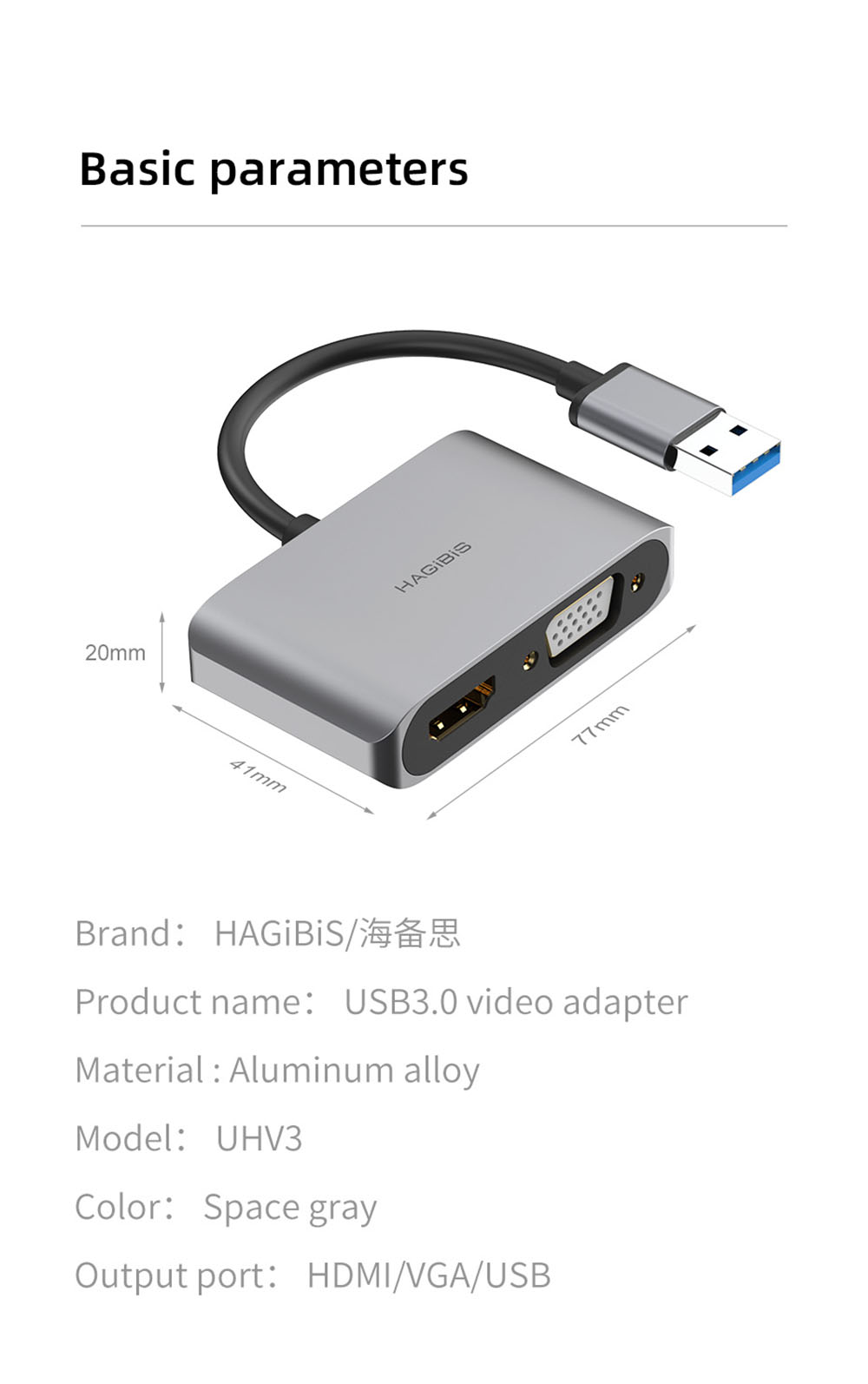 Hagibis UHV2 Converter USB 3.0 VGA Adapter 4K HD 1080P HDMI Multi Display Projector Interface Notebook Computers External Graphics High Definition Television Video Expansion - Platinum