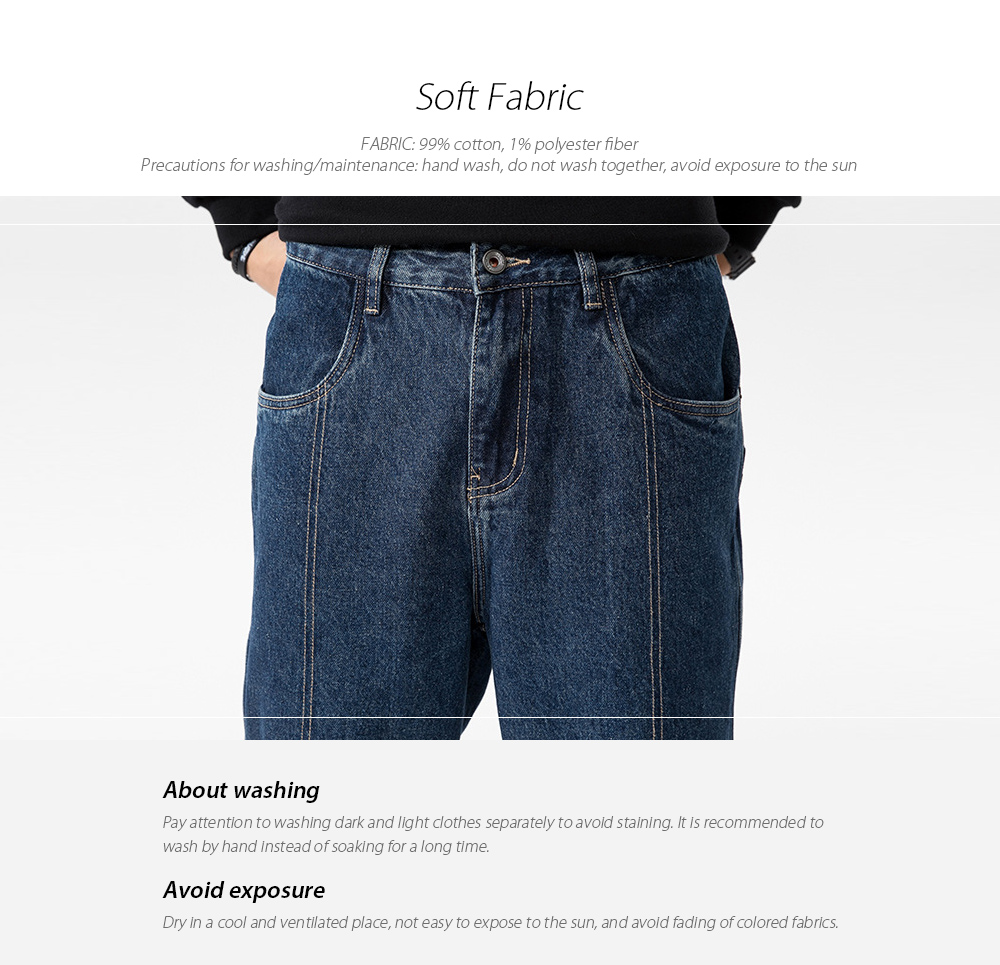 Men's Autumn Daily Youth Blue Basic Loose Casual Korean Denim Trousers - Blue 34 Soft Fabric