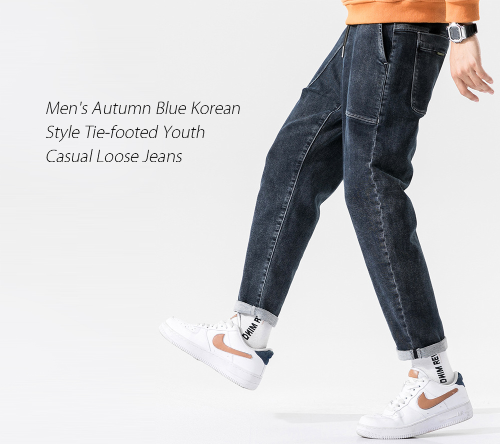 Men's Autumn Blue Korean Style Tie-footed Youth Casual Loose Jeans - Black 40 Men's Casual Loose Jeans