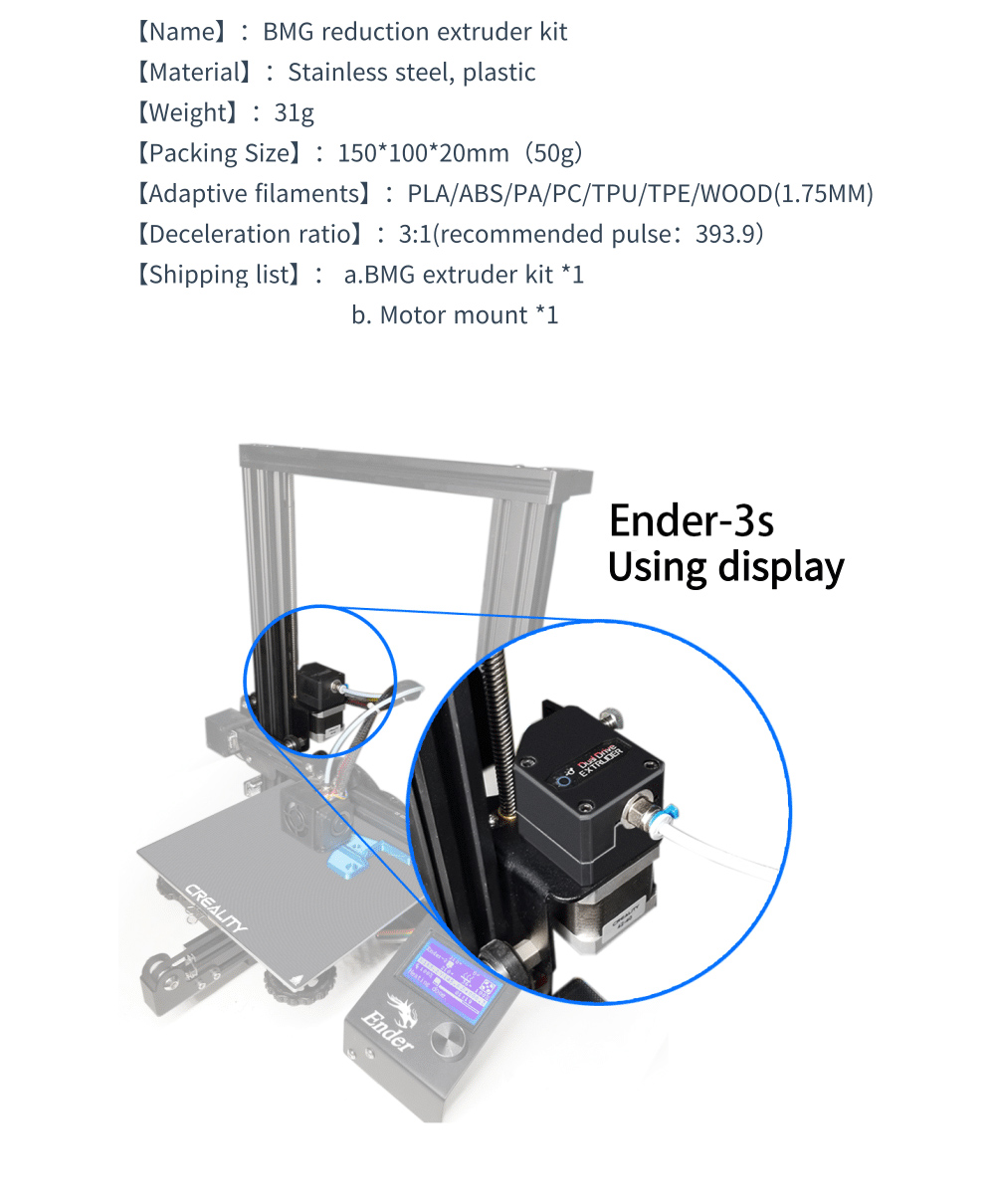 BMG Extruded Mechanism for 3D Printer - Multi-A
