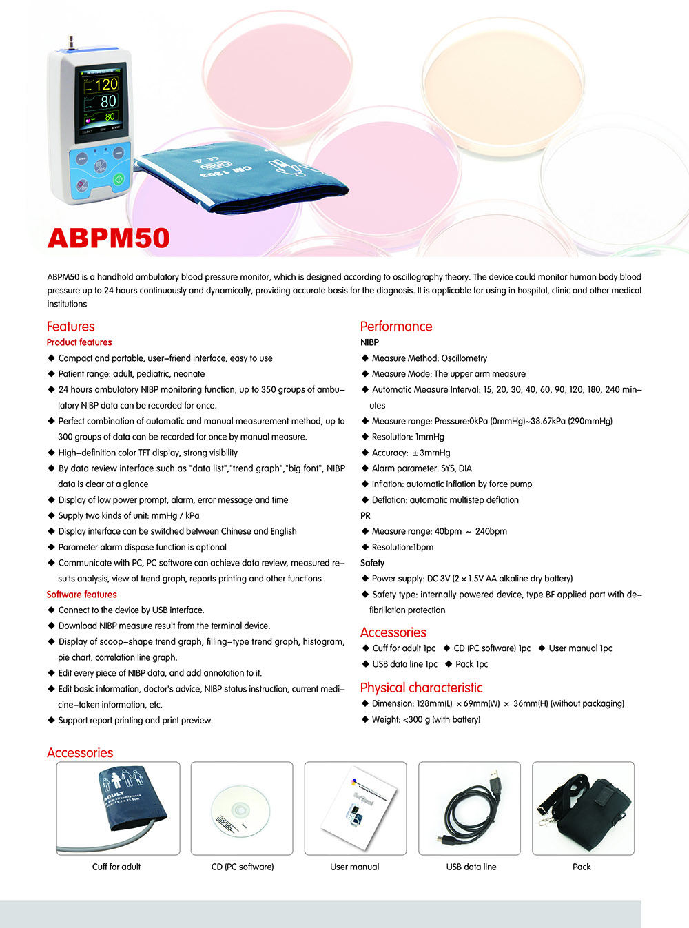 ABPM50 Ambulatory Blood Pressure Monitor - White
