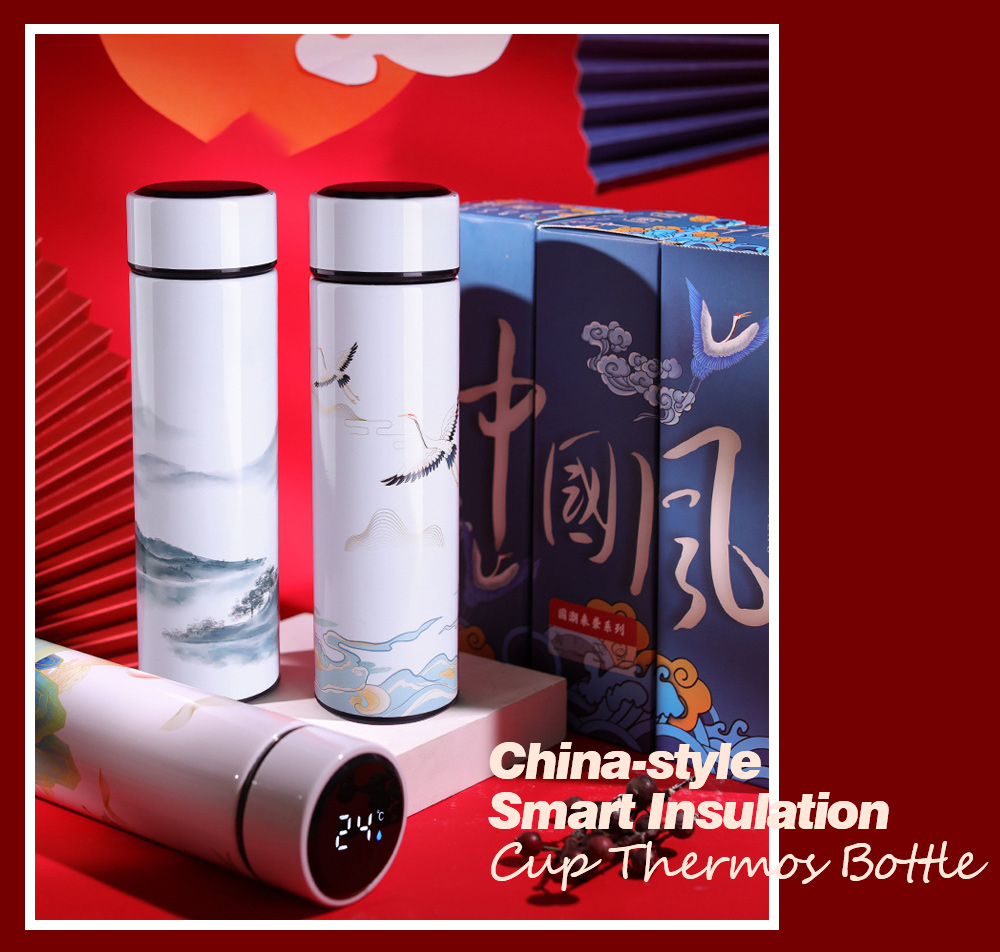China-style Smart Insulation Cup Thermos Bottle - Multi-A Smart smoke cloud egret