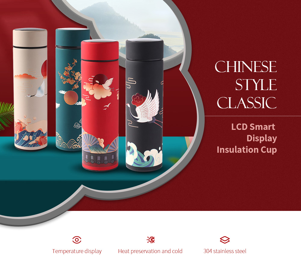 Creative Chinese Style Illustration Tide Roman Cup