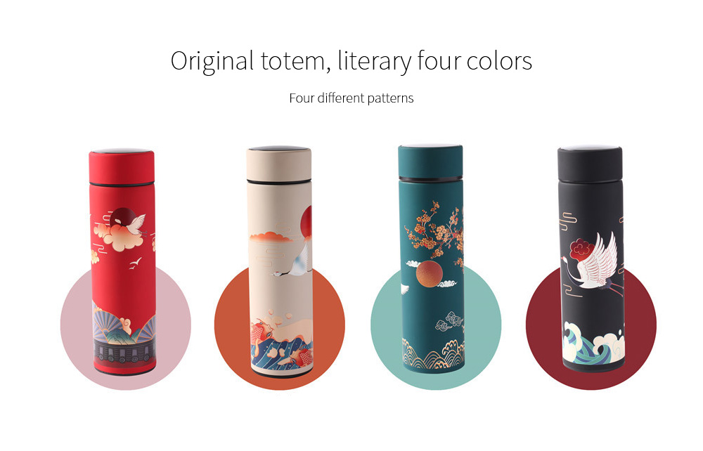 Creative Chinese Style Illustration Tide Roman Cup Original totem, literary four colors