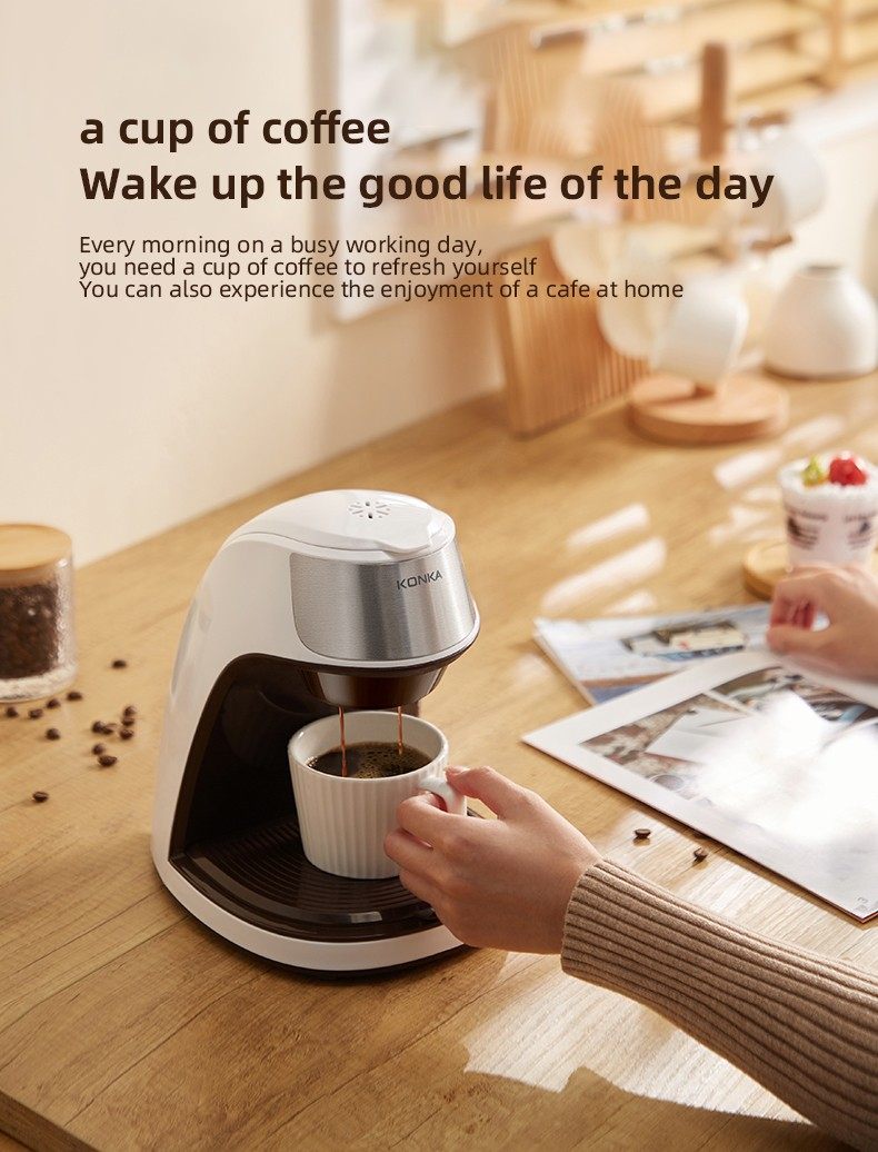 KONKA KCF-CS2 Coffee Maker A cup of coffee, wake up the good life of the day