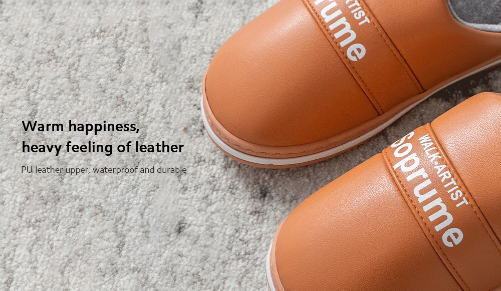 Heavy-bottomed Cotton Slippers Warm happiness, heavy feeling of leather