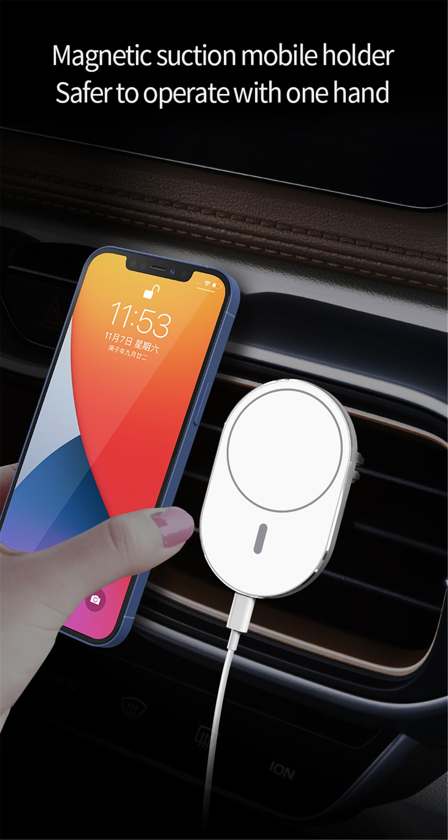 Car Wireless Charger for iPhone 12 Series - White