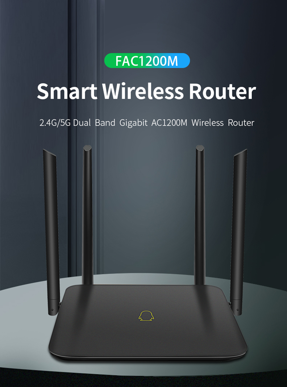 FAC1200M Smart Wireless Router
