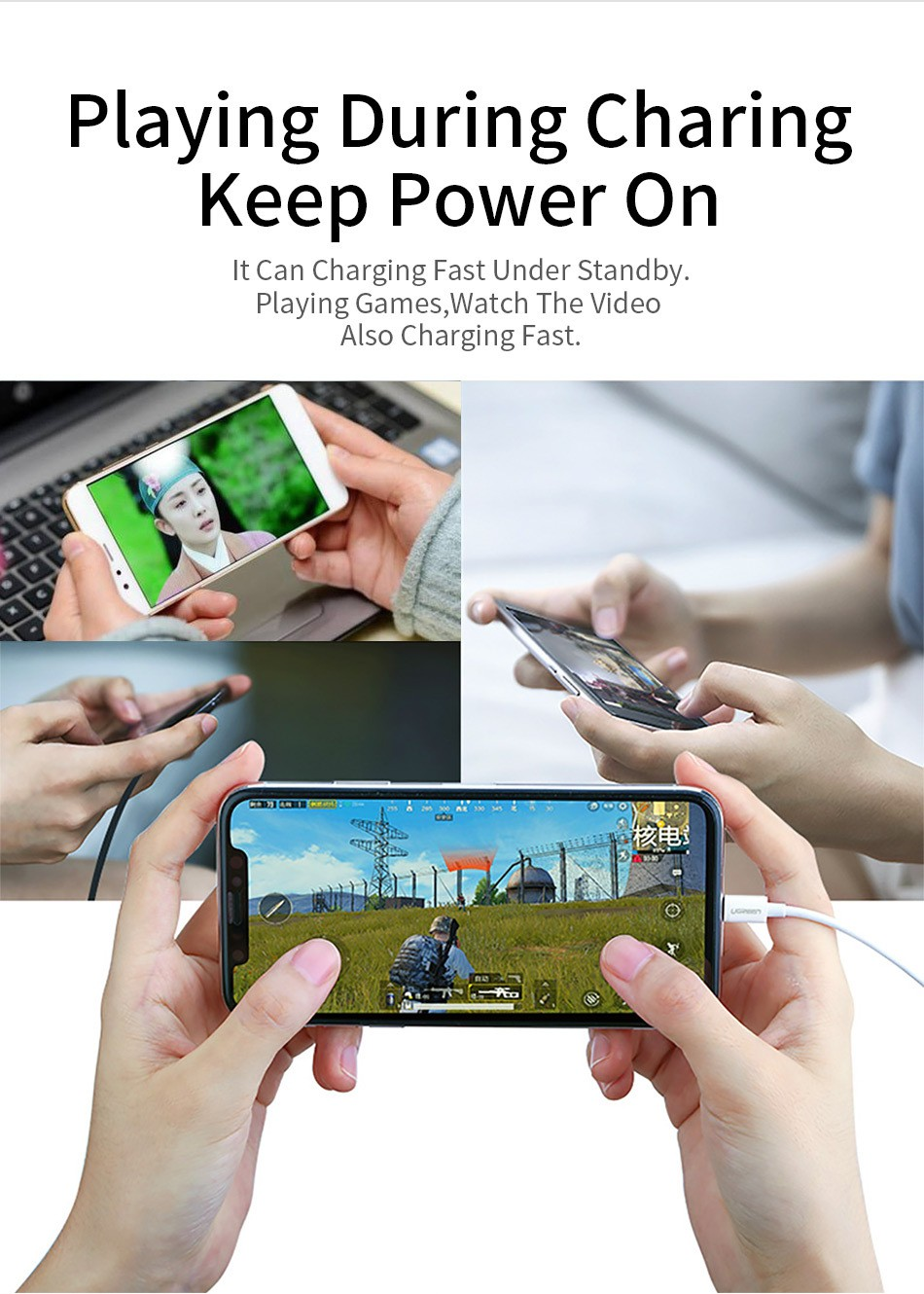 UC3746 Charger Playing During Charing, Keep power on