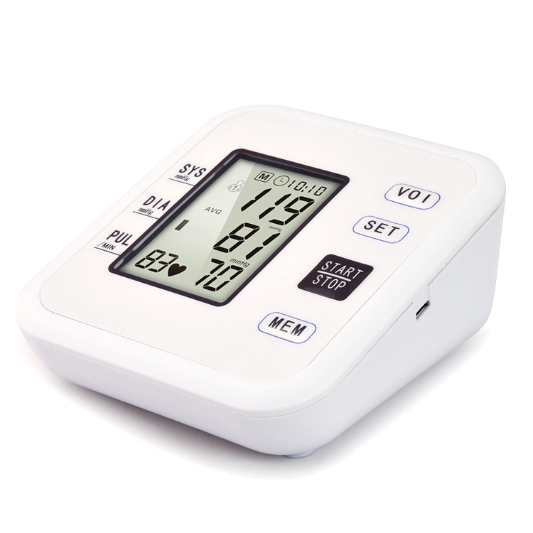 JZ-252A English Model Fully Automatic Upper Arm Electronic Blood Pressure Monitor Home Medical English Voice Broadcast - White No voice
