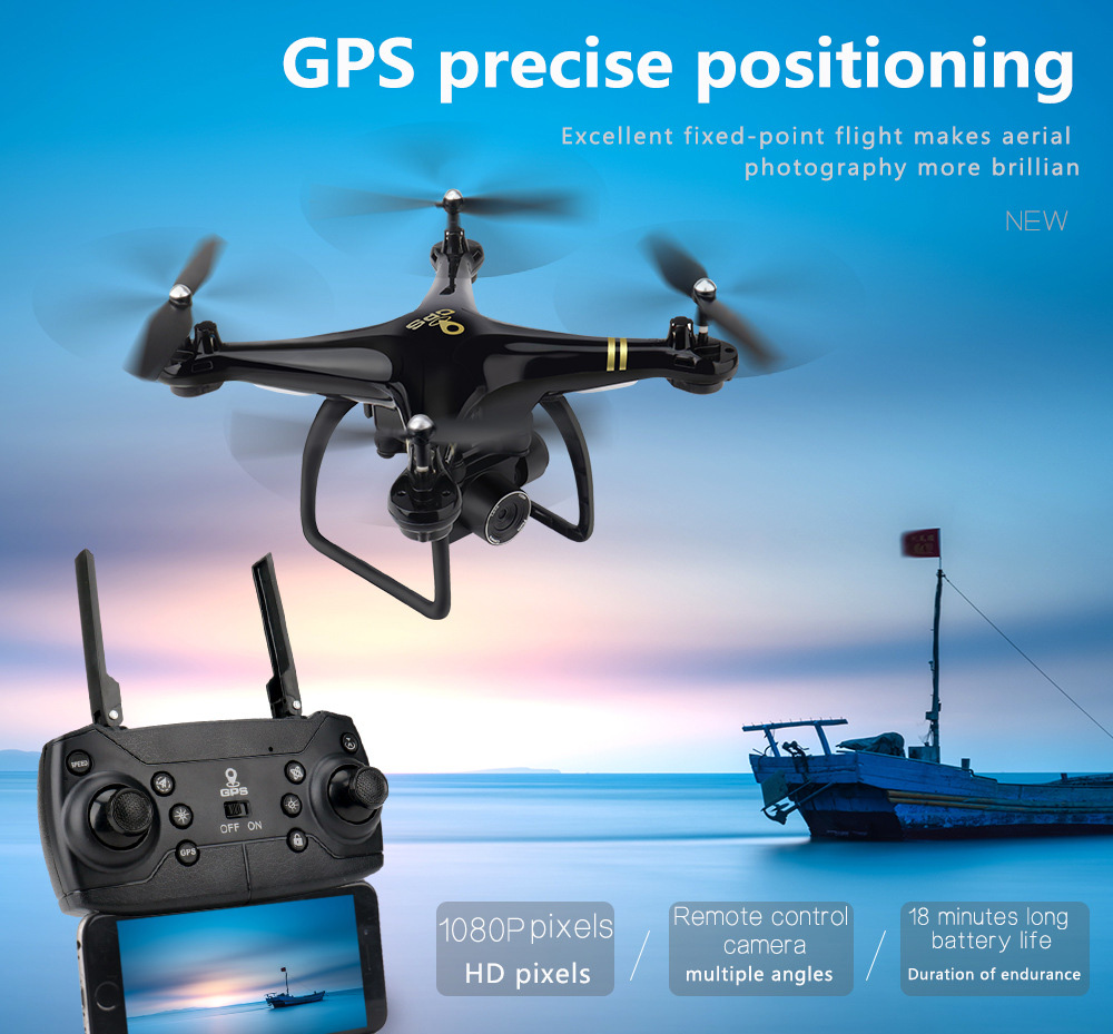 ESC HD 5G Image Transmission Long Battery Life Smart Aerial Photography RC Quadcopter Drone FPV Mobile Phone Remote Control Airplane Toy - Red 5G-1080p